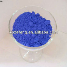 Natural Red Iron Oxide used in Paints, Concrete, Rubber, Animal Feeds