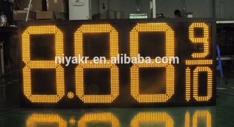 dongguan gas station led price sign 8'' 7-segment led display /led number display