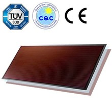 Hanergy Apollo efficient 65w film solar cells for sale