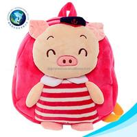 Cute soft stuffed plush pink pig toy bag custom cartoon school bag kids animal backpack