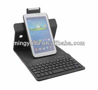 360 Degree Rotating Crocodile Pattern Bluetooth Keyboard Leather Case For Samsung Tab3 7.0 P3200 P3210
