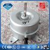 15W to 80W Home appliance used ac fan motor 220v