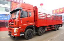 Sinotruck 8x4 30T Stake Animal Truck