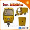 electric scooter tricycle cargo rickshaw bike electric cargo rickshaw