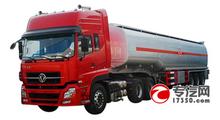 Semi-trailer fuel tanker