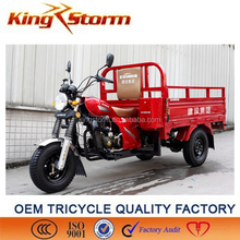 China double headlight cargo 150cc air cooling three wheel cargo motorcycles