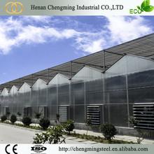 Beautiful Design Prebulit Commercial Steel Hydro Growbox