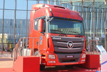 4259SMFKB-03Z001, Auman 6*4 TL foton used toyota 3 ton truck, massey ferguson tractors for sale 290, tractor vehicle