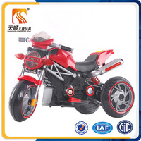 Chinese motorcycle manufacturer cheap china 3 wheel motorcycle for kids for sale
