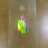 Transparent Rigid PVC sheet for printing and display
