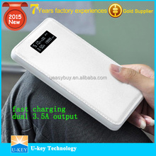 imported polymer battery power bank 20,000mah, best quality ultra thin polymer power bank, imported battery and microchip power