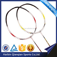 CT1080wholesale original lining brand name unstrung badminton racket