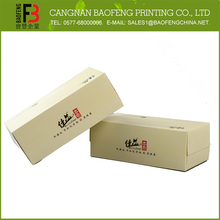 Hot Selling Custom Printed China Supplies Tissue Box Car