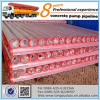 DN125 Putzmeister concrete delivery tube (Harden pipe )