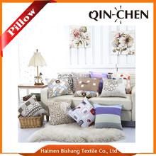 Fashion Decorative Square Cushion