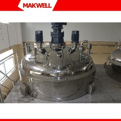 Dishwashing Liquid Making Machine,Dishwashing Liquid Mixer,Machine For Cosmetics