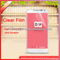 Top Quality And Best Film Clear Screen Cover For Samsung GALAXY S4