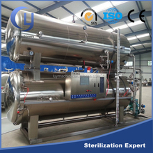 Factory price ATS series stainless steel commercial cooking sterilizer