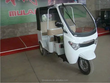tricycle/ 3 wheeler/ white color tricycle front wheels/ good quality
