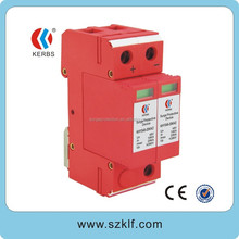 2P 48V DC module smart surge protector/power protection device