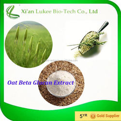 Whitening material face Oat beta glucan of oat straw extract/oat extract 70%,80% Beta-glucan