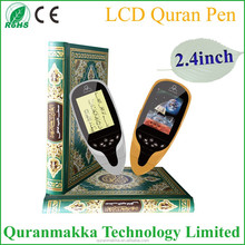 LCD Quran Pen with Quran MP4 Player Functions