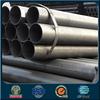 schedule 40 steel pipe price black steel pipe carbon steel pipe price list