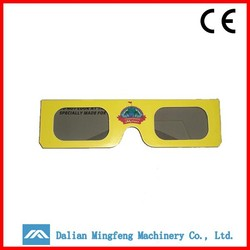 Custom printing personal low price recycle paper 3d glasses