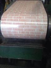 wooden pattern ppgi wooden grain coated ppgi coil color coated metal sheet wood grain coating PPGI for decoration