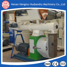 Farm popular used Animal feed production line poultry feed making machine chicken feed making machine