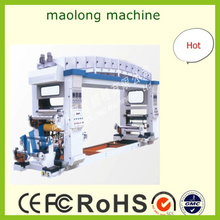fast roll to roll laminating machine