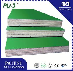 melamined or natural wood film faced plywood,9mm film faced plywood,plywood tv cabinet