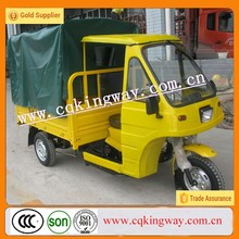 Three Wheel Motorcycle /Cargo Tricycle for Passenger China