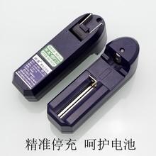 26650 / 18650 / 16340 / 14500 Li ion cargador de batería con la ue / ee.uu. Plug