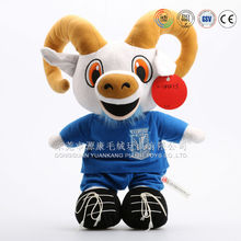 OEM 2015 New Alive Plush Sheep / Lamb With clothes