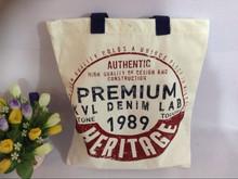38cm x 44.5cm tow color Cotton Shopping bag