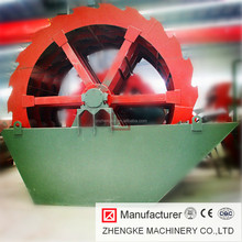 Environmental Protection Sand washing machine for sale in low price for sale