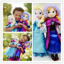 In stock Wholesale frozen elsa doll,frozen doll,frozen