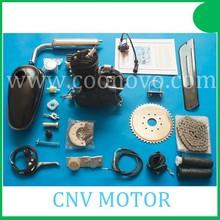 bicycle gas engine kit / Motorized bike engine