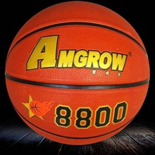 logo could be printed official size 7 rubber basketball
