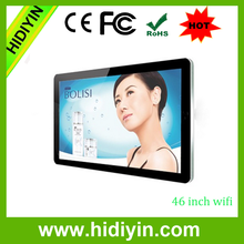 """46""""wall mounted digital signage with CE certificate"""
