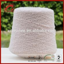 55% lana mercerizada, 23% cachemira, 22% seda, hilo de lana, tejido de punto, ovillo de lana mercerizada, CHARMANT
