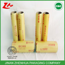 fruits vegetables film roll plastic film wrap ,food packaging material cing film cling wrap pvc cover
