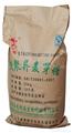 De alta calidad isomalto- oligosaccharide 900 de la omi en polvo