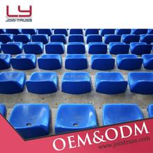 Cheap comfortable stadium seat/ good price chair / football stadium chair made in Guangzhou!!