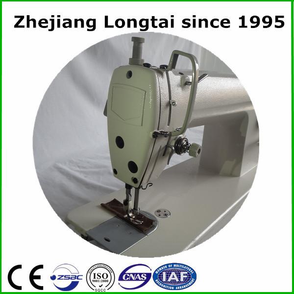 flat lock machine