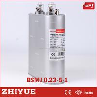 CE 0.23 kv 5 kvar break down single phase aluminum power capacitor