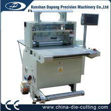 550mm rubber sheet cutting machine