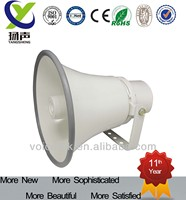 RAH-8T 2014 protable transformer hot saling speaker 110dB