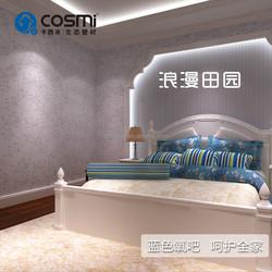 Diatom mud decorative wall coating